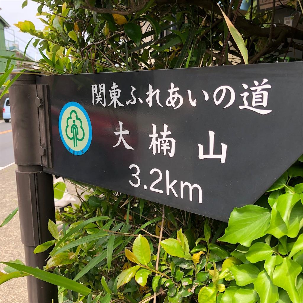 f:id:miumiu3432:20180428054152j:image