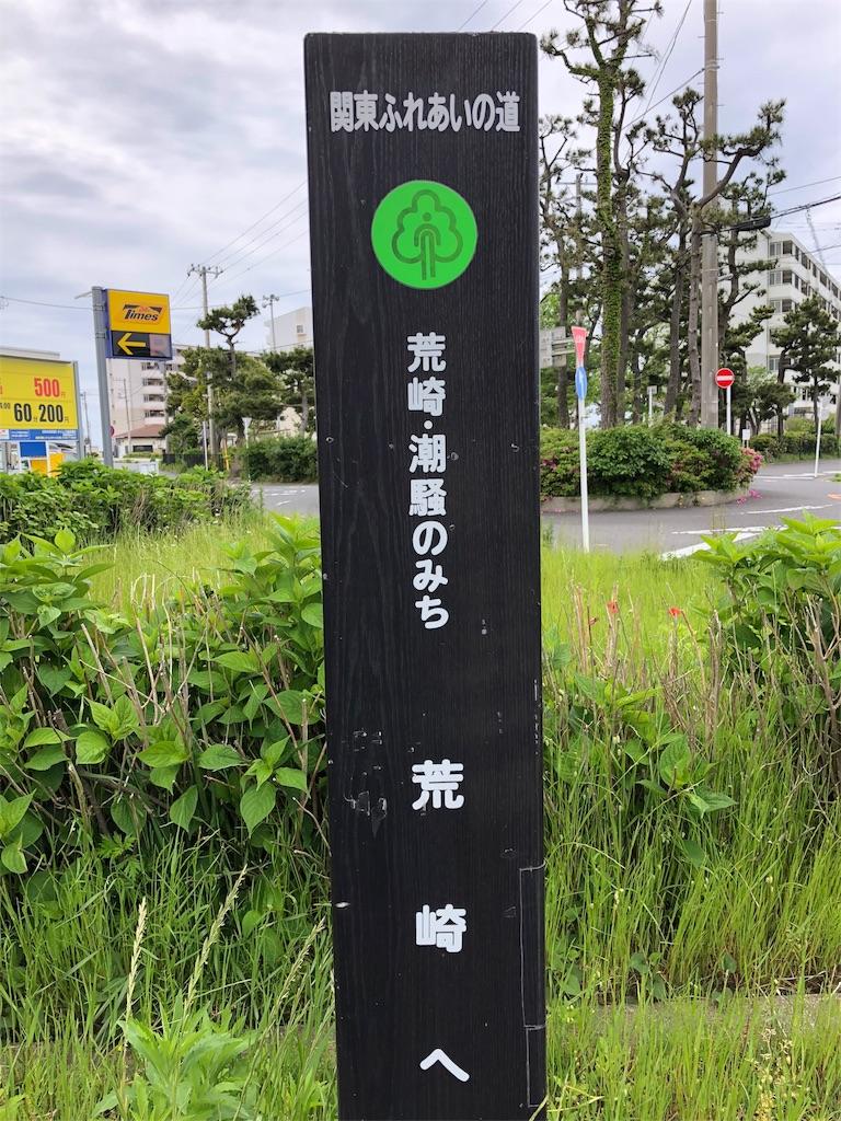 f:id:miumiu3432:20180428054321j:image