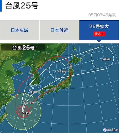 f:id:miumiu3432:20181005045027j:image