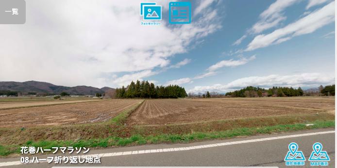 f:id:miumiu3432:20190422045940p:plain