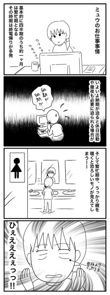 f:id:miumiublog:20171114220144j:plain