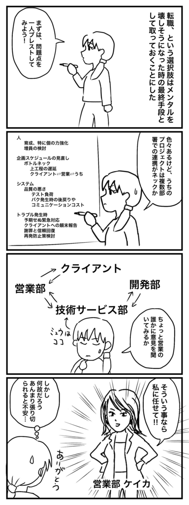 f:id:miumiublog:20171120070815j:plain