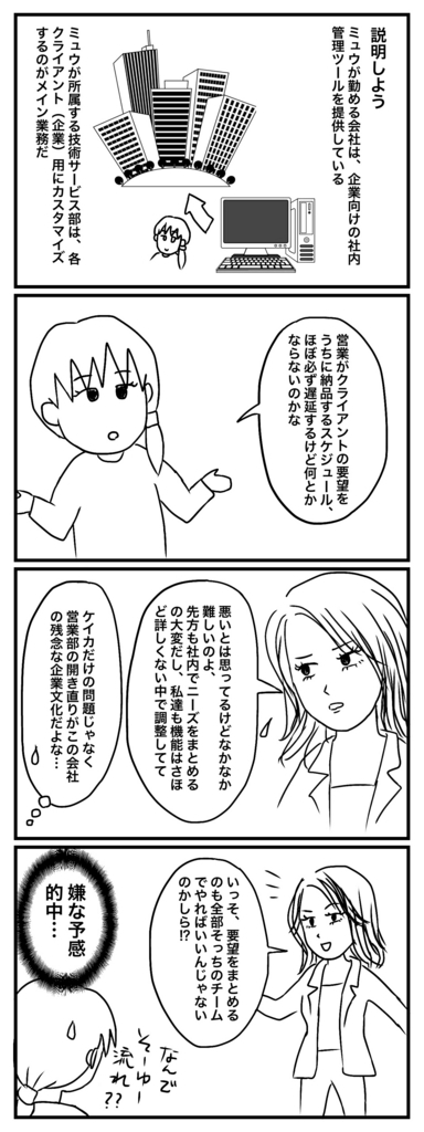 f:id:miumiublog:20171121094849j:plain