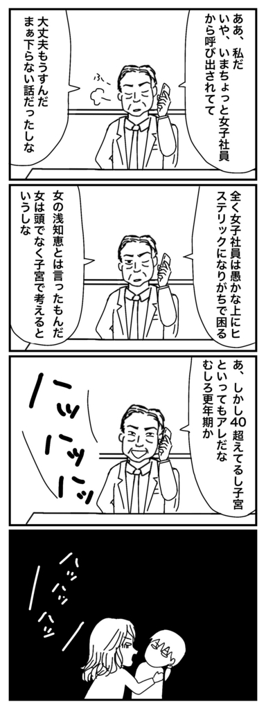 f:id:miumiublog:20171208081219j:plain