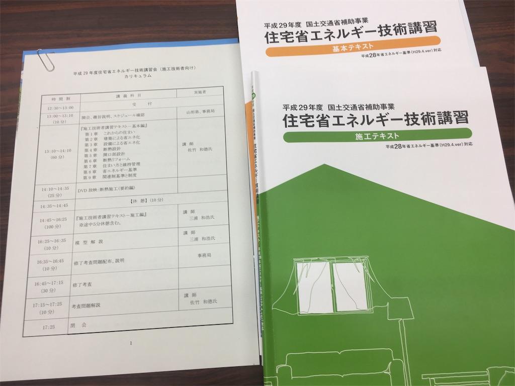 f:id:miura5610:20170912132645j:image