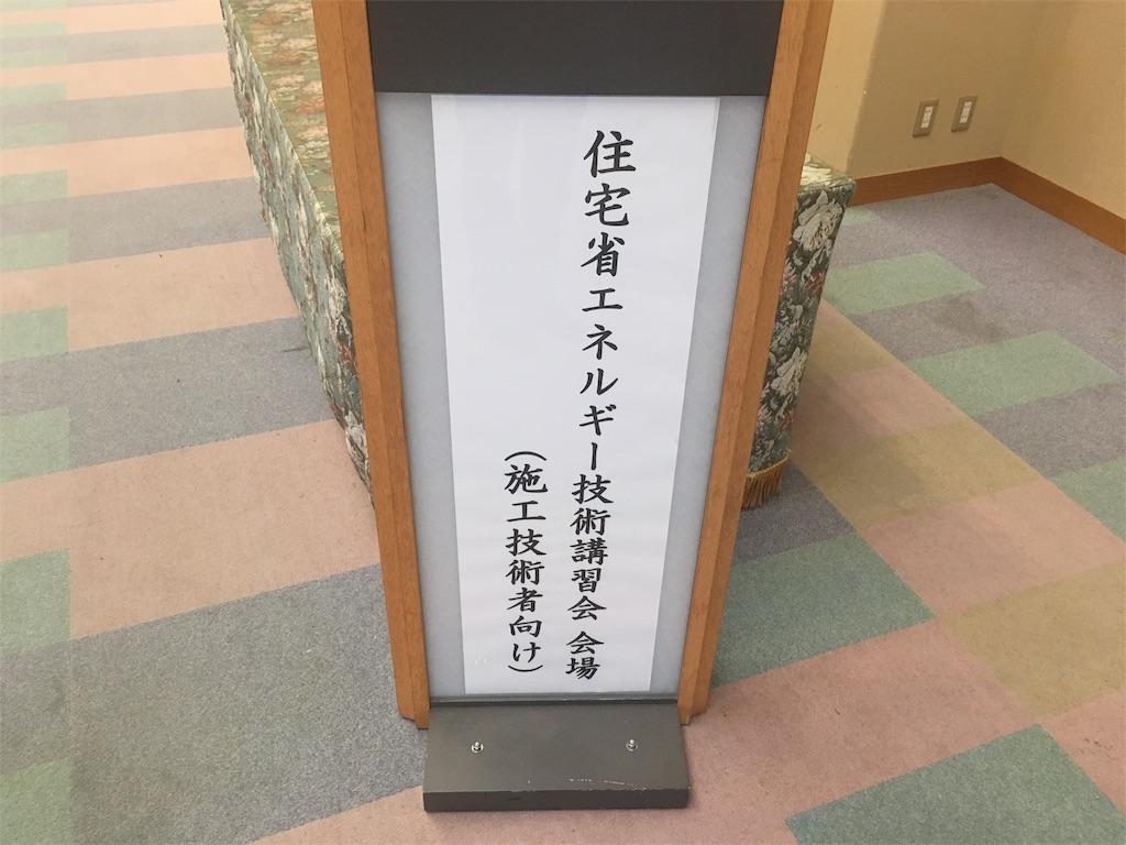 f:id:miura5610:20171203172357j:image