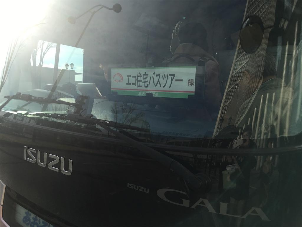 f:id:miura5610:20171210193908j:image