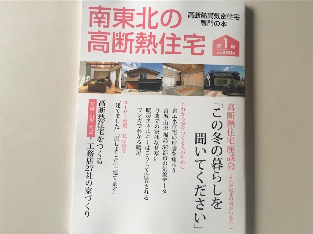 f:id:miura5610:20180427175236j:image
