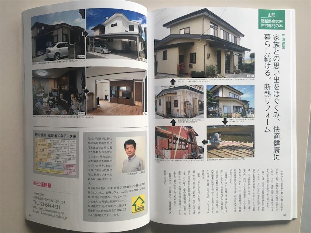 f:id:miura5610:20180427175619j:image