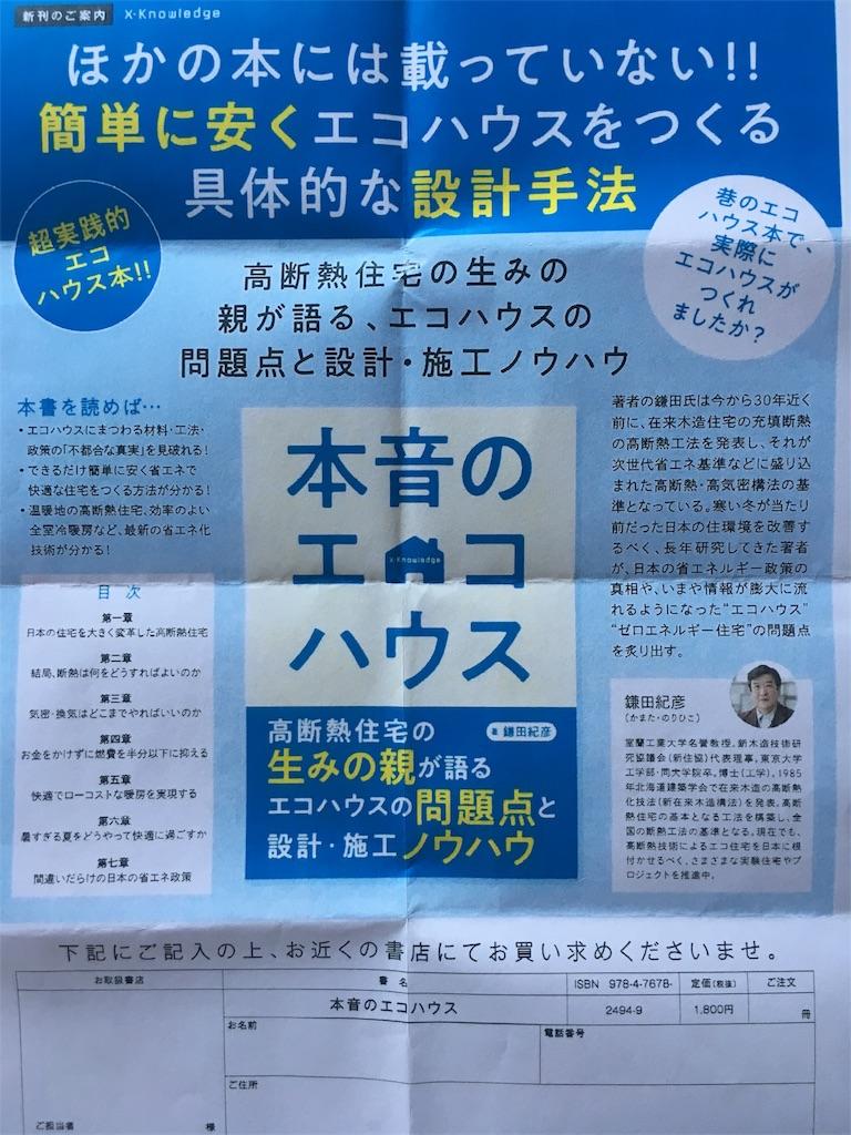 f:id:miura5610:20180727104929j:image