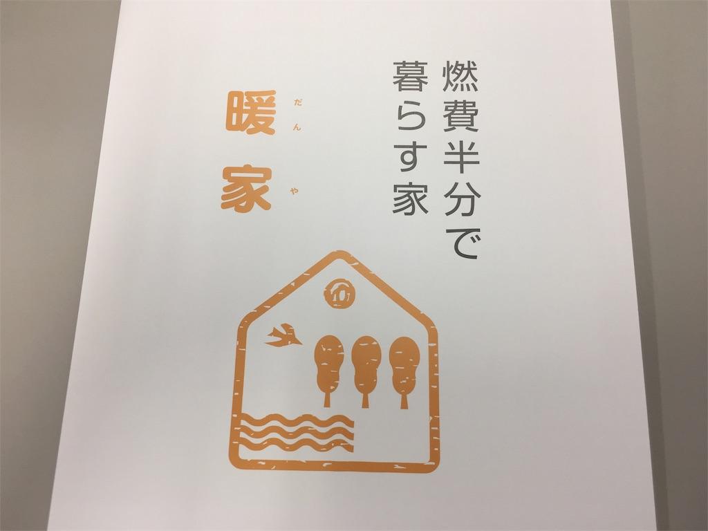 f:id:miura5610:20180730173414j:image