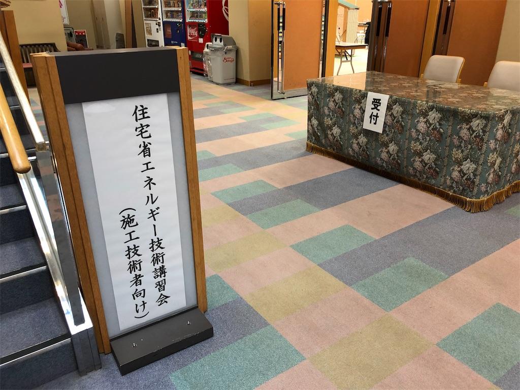 f:id:miura5610:20190112213742j:image