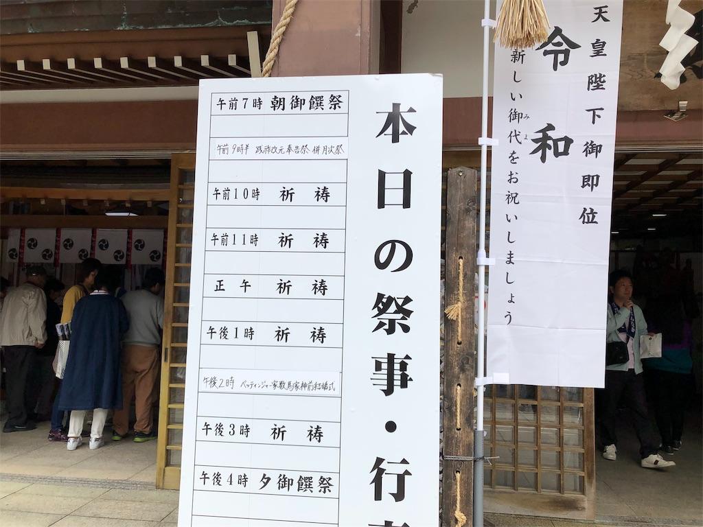 f:id:miura5610:20190501152707j:image