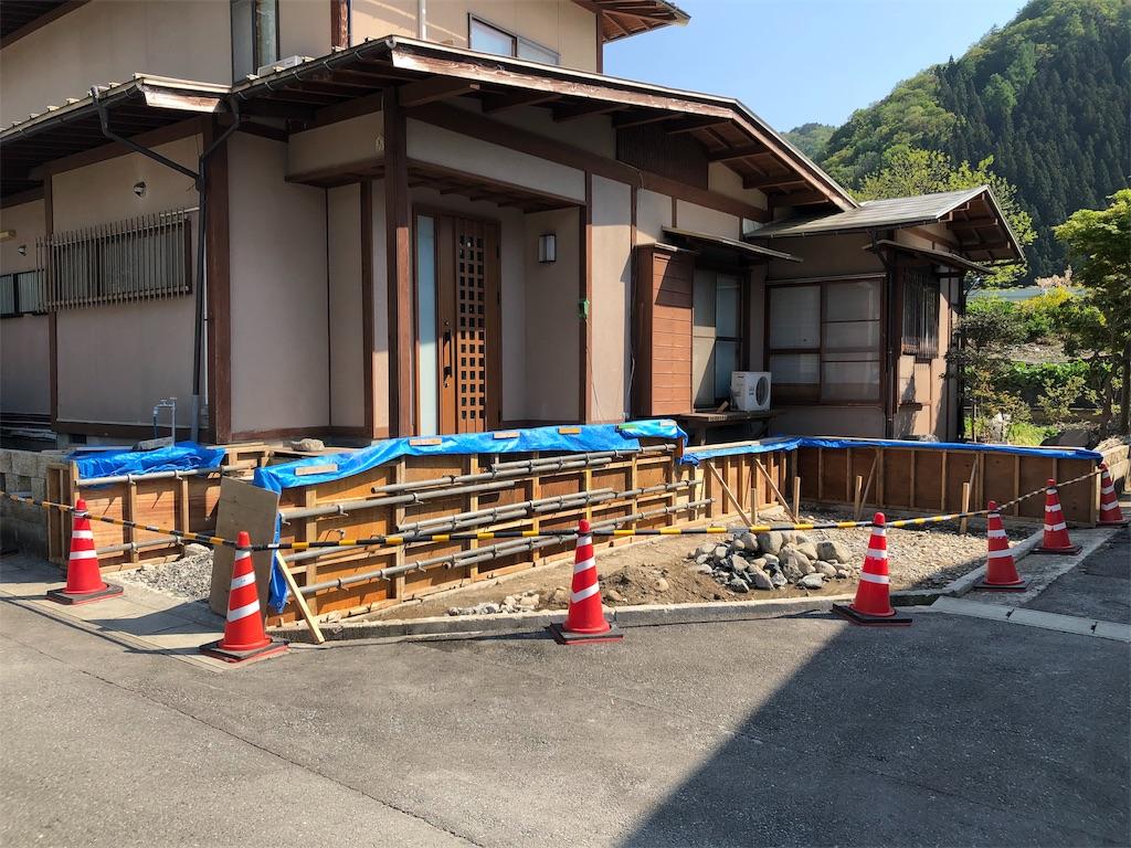 f:id:miura5610:20190510200524j:image