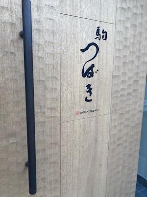 f:id:miura_ari:20180920201756j:plain