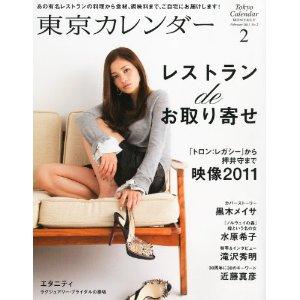 f:id:miuracamera:20101221201942j:image