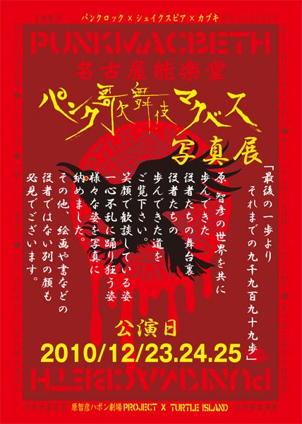 f:id:miuracamera:20101221201943j:image