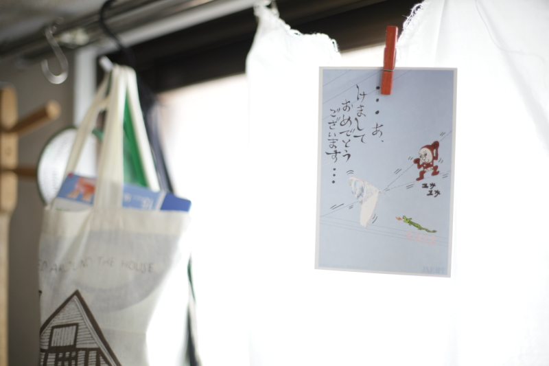 f:id:miuracamera:20120101104027j:image