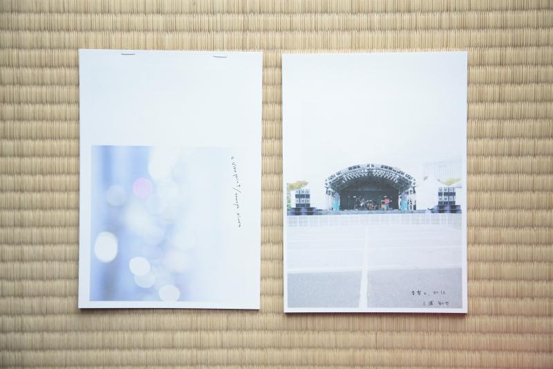f:id:miuracamera:20121208124340j:image