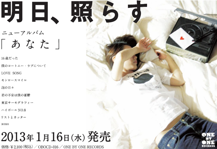 f:id:miuracamera:20130115042321j:image