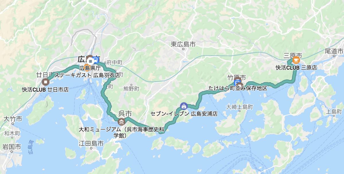 f:id:miuraoro:20210318021029p:plain