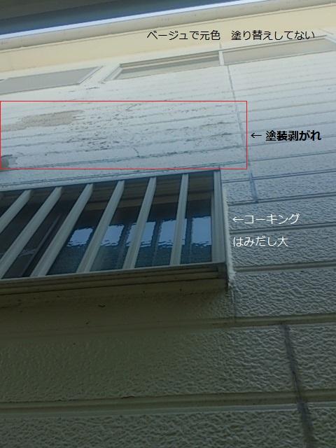 f:id:miurashigehiro:20180612135005j:plain