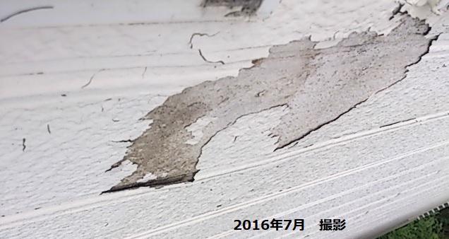 f:id:miurashigehiro:20180706165220j:plain