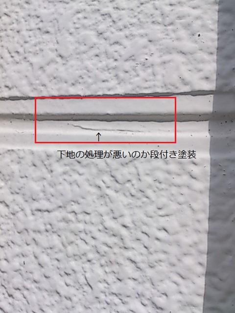 f:id:miurashigehiro:20180713150849j:plain