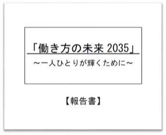 f:id:miuratoshiyuki1962:20170823082247p:plain