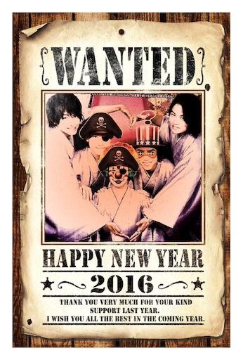 f:id:miuwo:20161115222749j:image