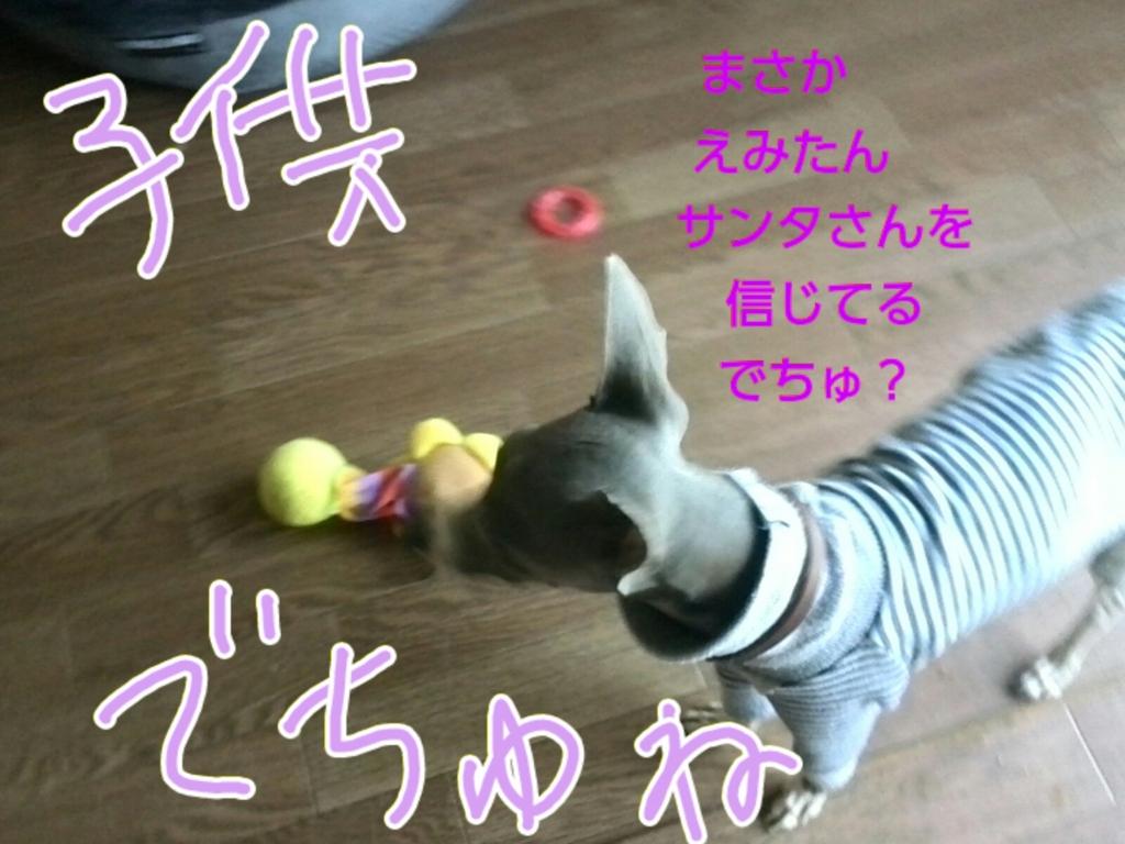 f:id:mivamaro:20161224102751j:plain