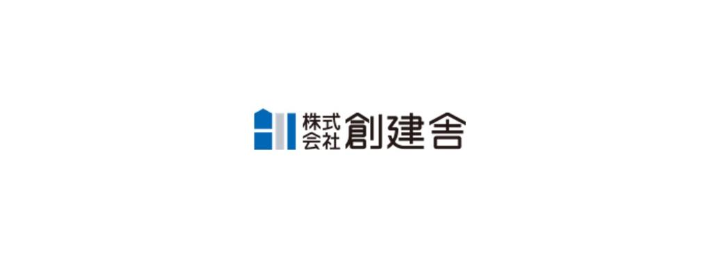 f:id:miwa-planted:20170106110741j:plain