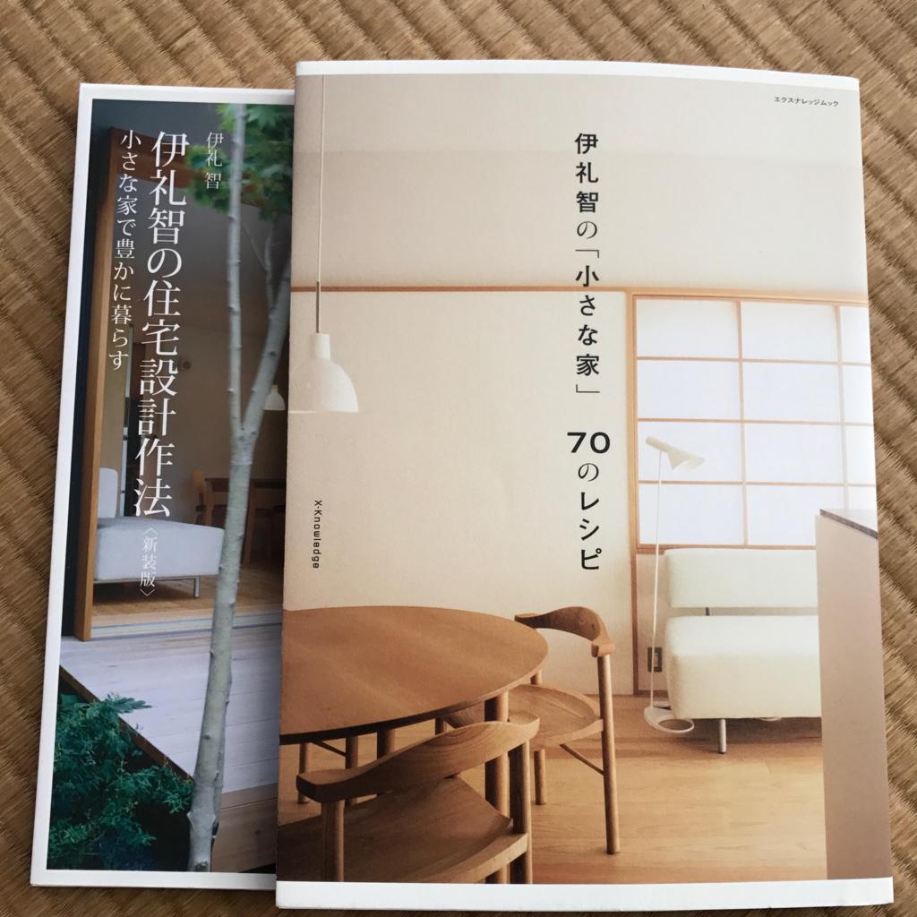f:id:miwa-planted:20170106134805j:plain