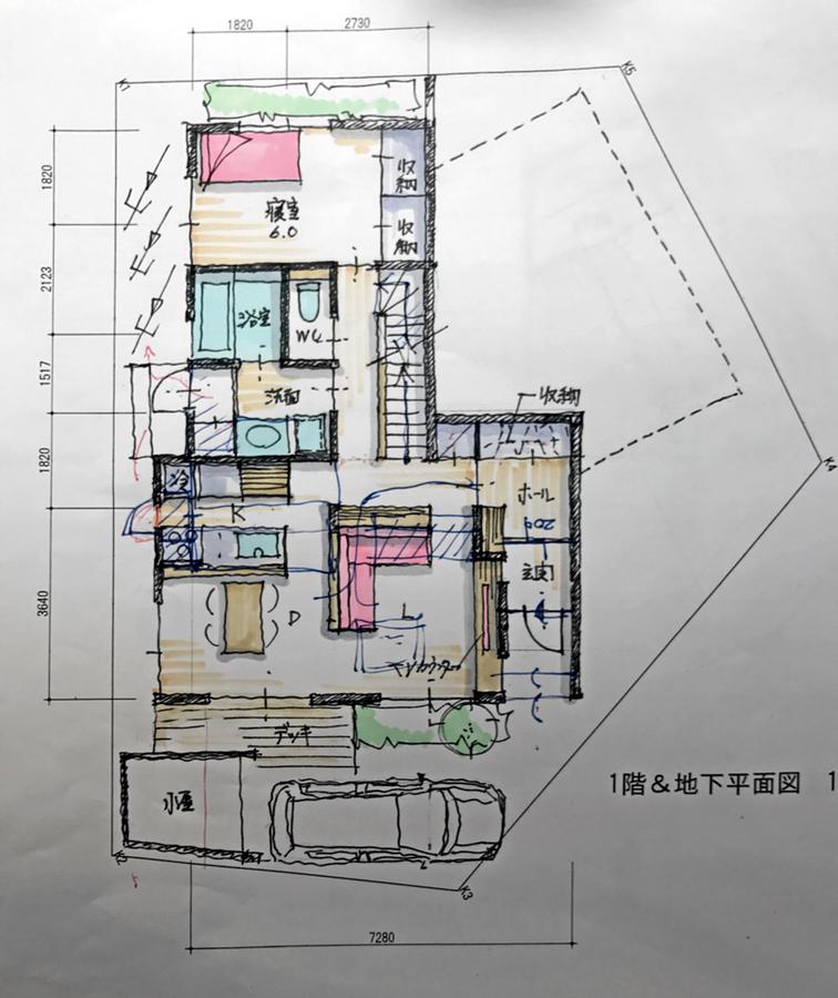 f:id:miwa-planted:20170116221615j:plain