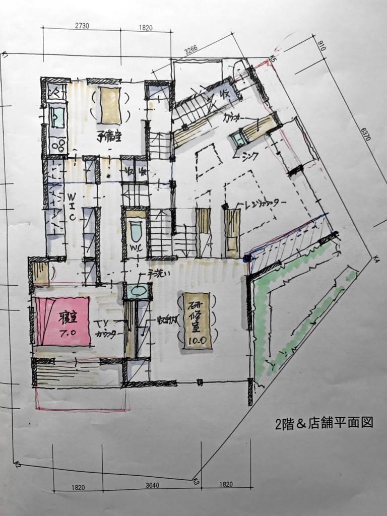 f:id:miwa-planted:20170116225619j:plain