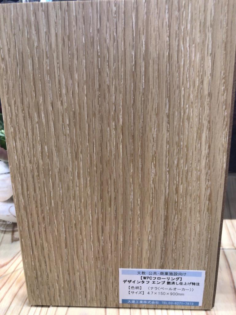 f:id:miwa-planted:20170311064236j:plain