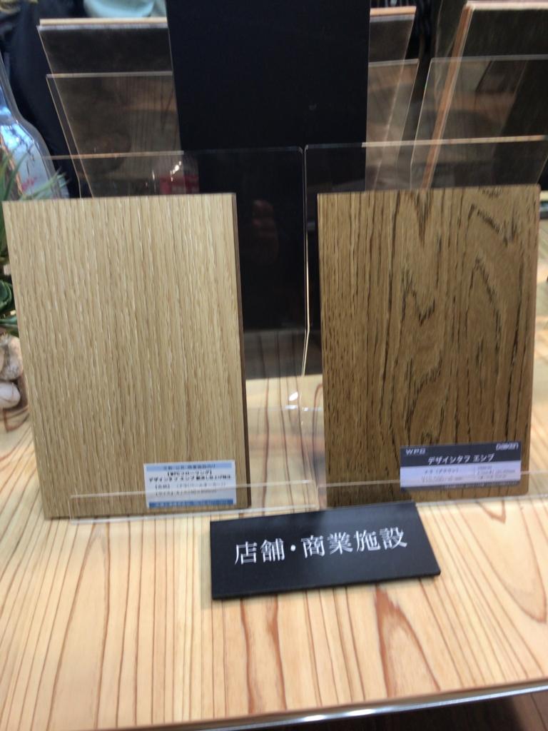 f:id:miwa-planted:20170311065002j:plain