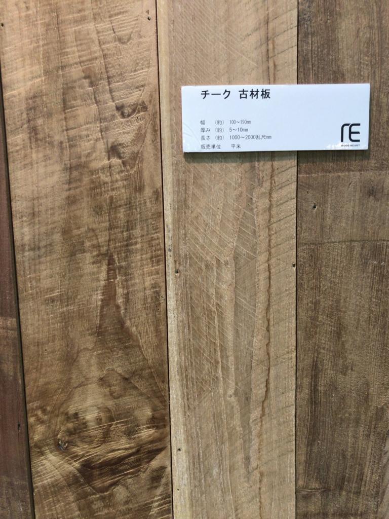 f:id:miwa-planted:20170316122839j:plain