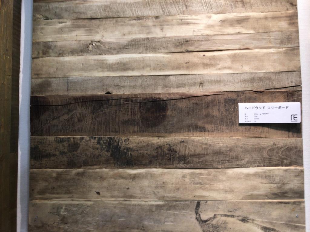 f:id:miwa-planted:20170316122854j:plain