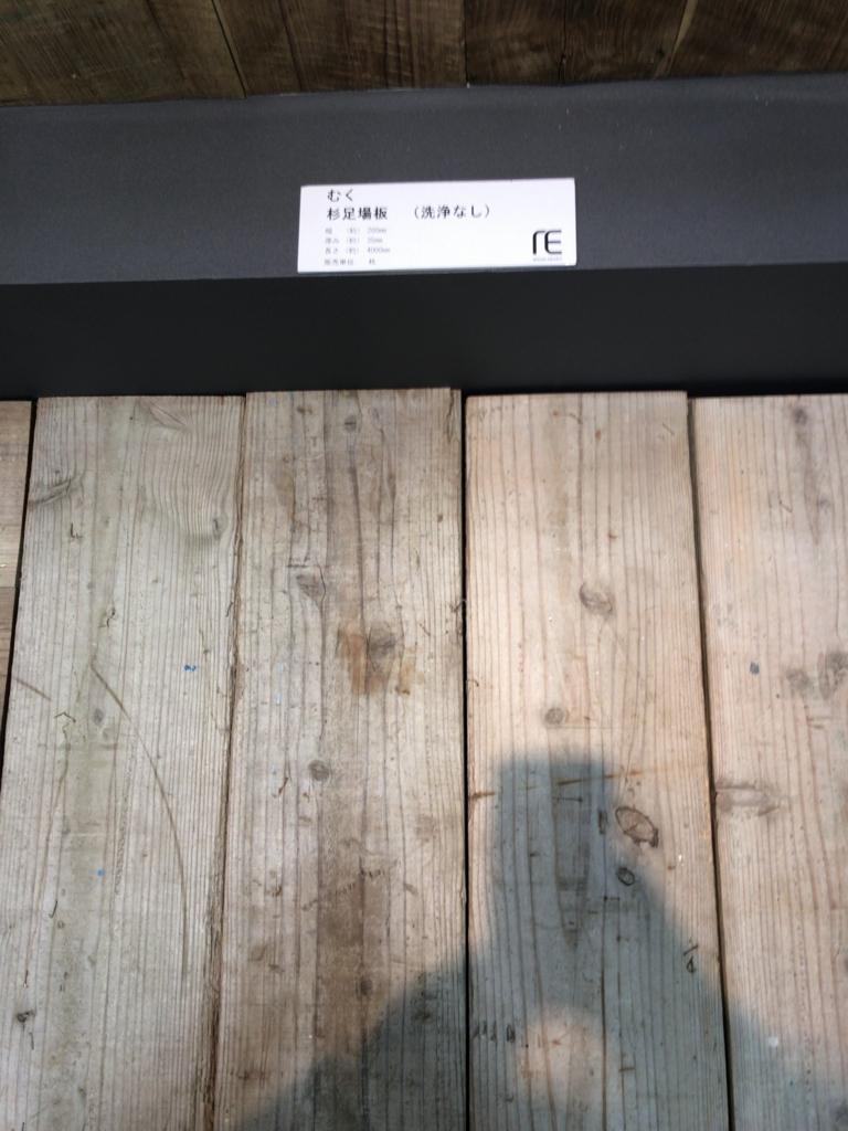 f:id:miwa-planted:20170316122927j:plain