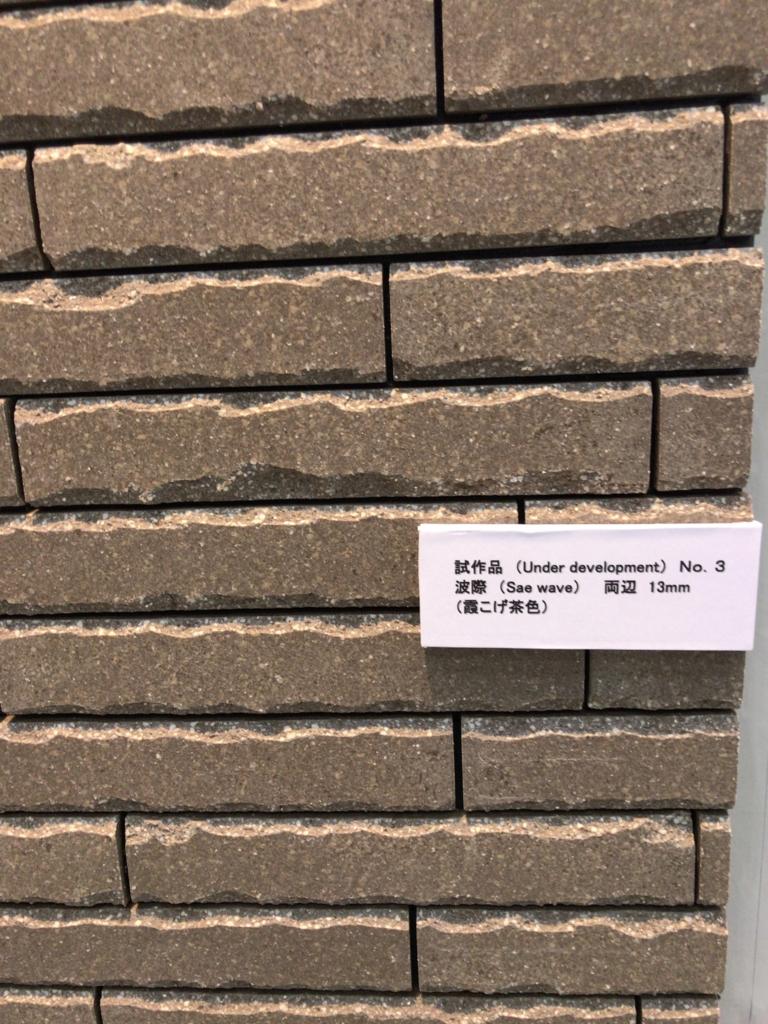 f:id:miwa-planted:20170316132150j:plain
