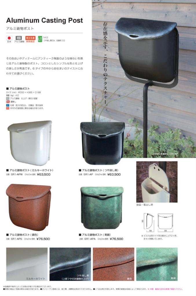 f:id:miwa-planted:20180217113352p:plain