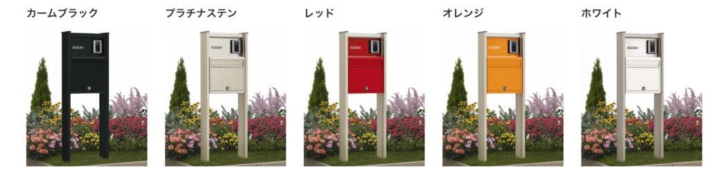 f:id:miwa-planted:20180217151319p:plain