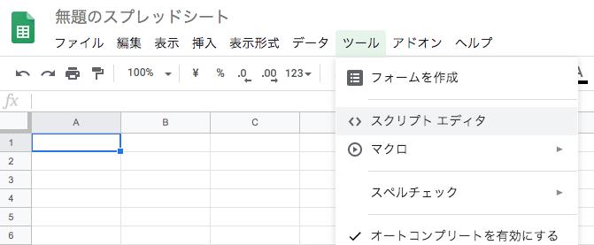 f:id:miwa-t:20190816140817p:plain