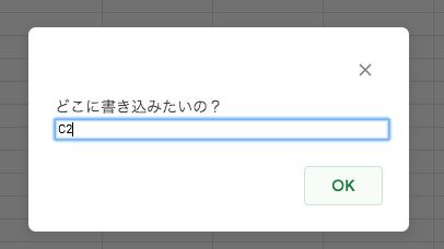 f:id:miwa-t:20191114200145p:plain