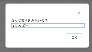 f:id:miwa-t:20191114200252p:plain