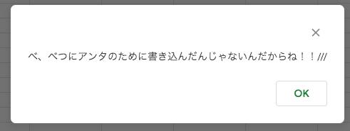 f:id:miwa-t:20191114200331p:plain