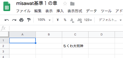f:id:miwa-t:20191114200412p:plain