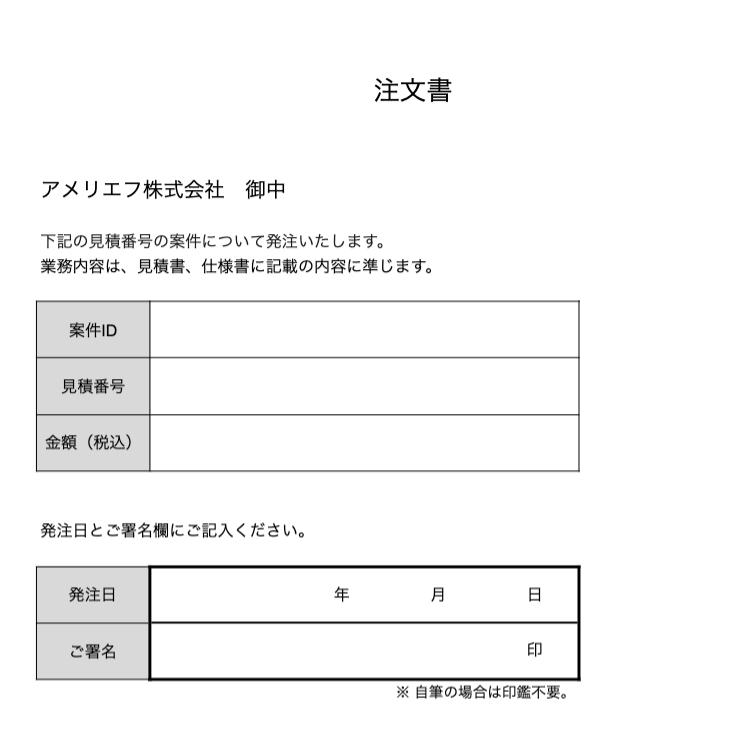 f:id:miwa-t:20200611164454p:plain