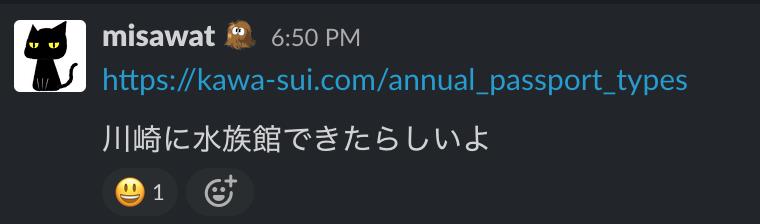 f:id:miwa-t:20200721121502p:plain